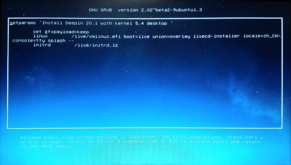 Modifica della sequenza di avvio di Deepin OS